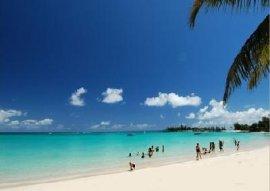 Ferienhaus auf Mauritius